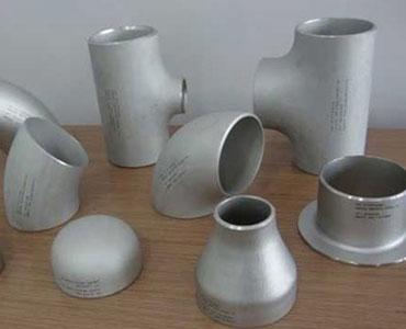 Aluminium Pipe Fittings Manuafcturers Aluminium Buttweld Elbow